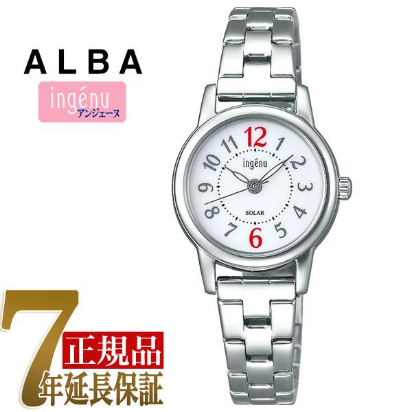 【正規品】セイコー アルバ アンジェーヌ SEIKO ALBA ingenu ソーラー 腕時計 レディース AHJD401