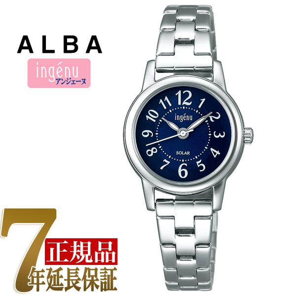 【正規品】セイコー アルバ アンジェーヌ SEIKO ALBA ingenu ソーラー 腕時計 レディース AHJD402