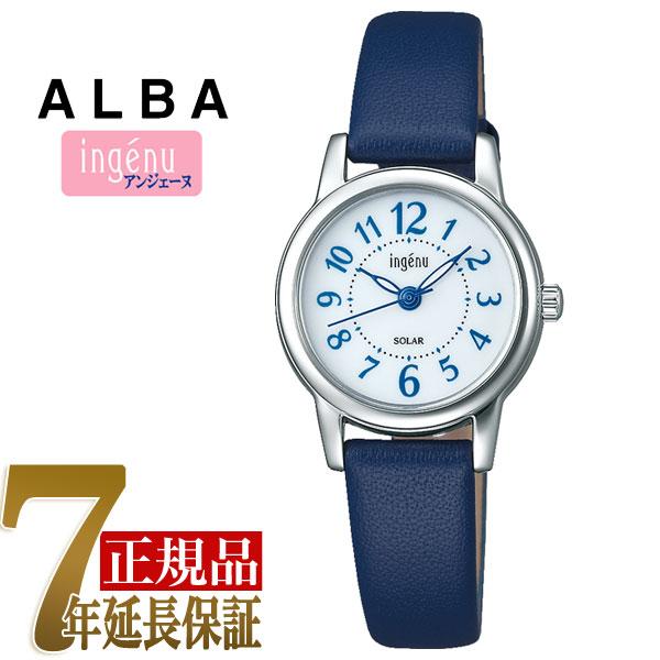 【正規品】セイコー アルバ アンジェーヌ SEIKO ALBA ingenu ソーラー 腕時計 レディース AHJD403