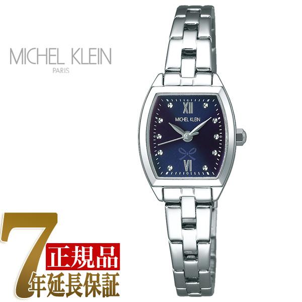 【MICHEL KLEIN】ミッシェルクラン クオーツ 腕時計 レディース AJCK096
