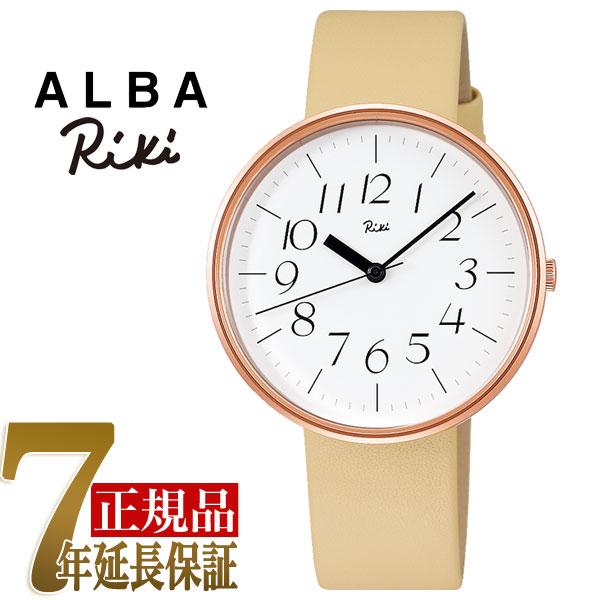 【正規品】セイコー アルバ リキ ワタナベ SEIKO ALBA Riki Watanabe スチールクロック クオーツ レディース 腕時計 AKQK451