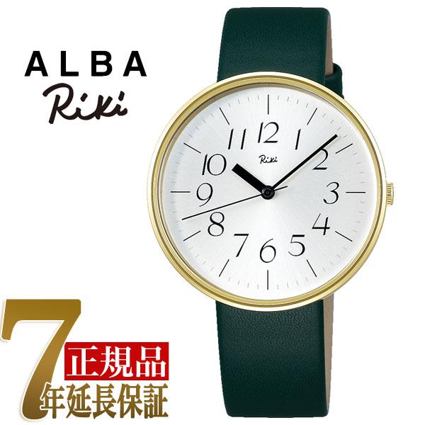 【正規品】セイコー アルバ リキ ワタナベ SEIKO ALBA Riki Watanabe スチールクロック クオーツ レディース 腕時計 AKQK452
