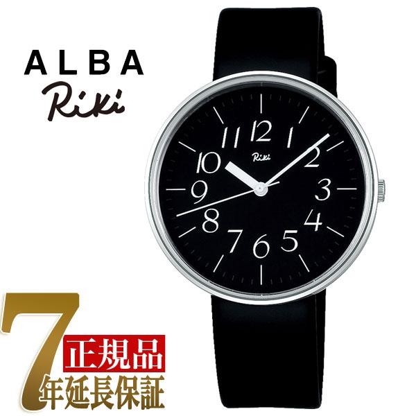 【正規品】セイコー アルバ リキ ワタナベ SEIKO ALBA Riki Watanabe スチールクロック クオーツ レディース 腕時計 AKQK453
