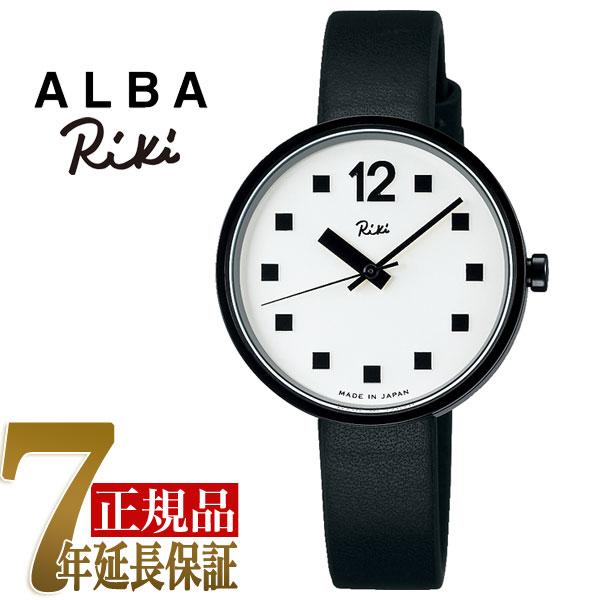 【正規品】セイコー アルバ リキ ワタナベ SEIKO ALBA RIKI WATANABE パブリッククロック クオーツ レディース 腕時計 AKQK459