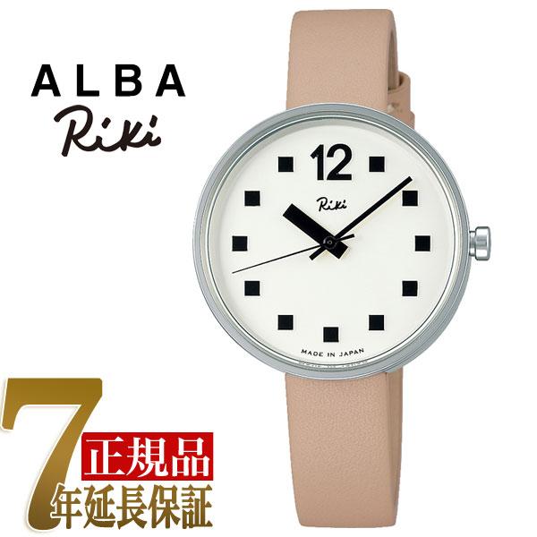 【正規品】セイコー アルバ リキ ワタナベ SEIKO ALBA RIKI WATANABE パブリッククロック クオーツ レディース 腕時計 AKQK460