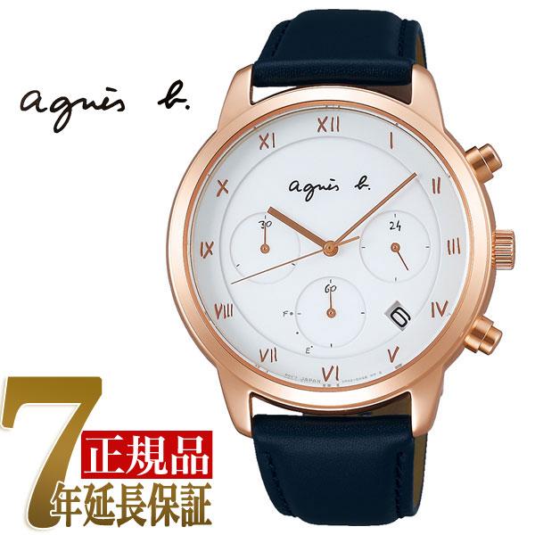 【agnes b.】アニエスベー マルチェロ!シリーズ ソーラー メンズ 腕時計 FBRD940