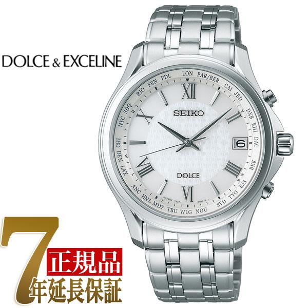 【SEIKO DOLCE&EXCELINE】セイコー ドルチェ&エクセリーヌ ソーラー 電波 メンズ 腕時計 SADZ201