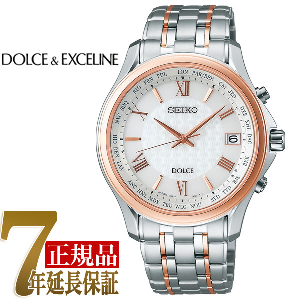 【SEIKO DOLCE&EXCELINE】セイコー ドルチェ&エクセリーヌ ソーラー 電波 メンズ 腕時計 SADZ202