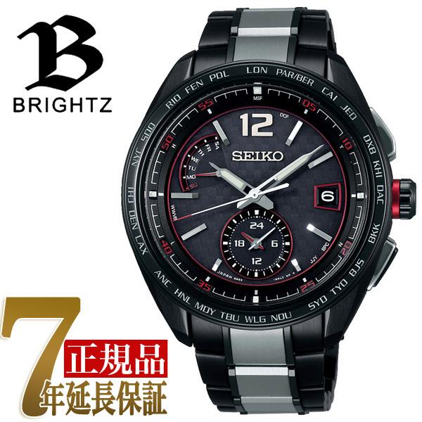 【SEIKO BRIGHTZ】セイコー ブライツ ビジネスアスリート ソーラー 電波 メンズ 腕時計 SAGA267