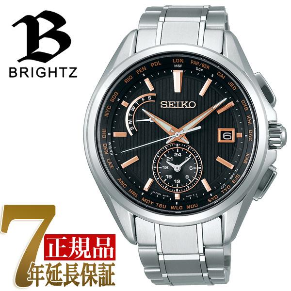 おまけ付き 正規品 セイコー ブライツ SEIKO BRIGHTZ ソーラー 電波 ワールドタイム チタン メンズ 腕時計 SAGA291 お花見 入学祝 米寿祝 ひな祭り