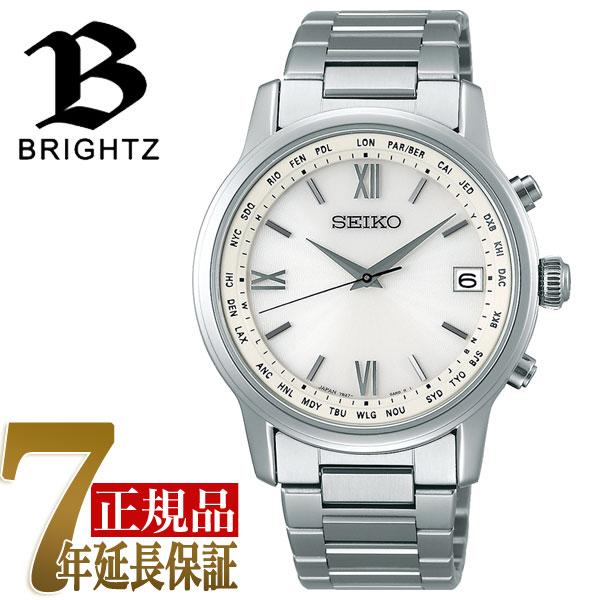 【SEIKO BRIGHTZ】セイコー ブライツ 電波 ソーラー 電波時計 腕時計 メンズ SAGZ095