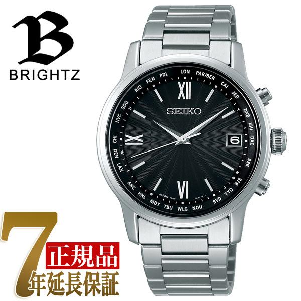 【SEIKO BRIGHTZ】セイコー ブライツ 電波 ソーラー 電波時計 腕時計 メンズ SAGZ097【あす楽】