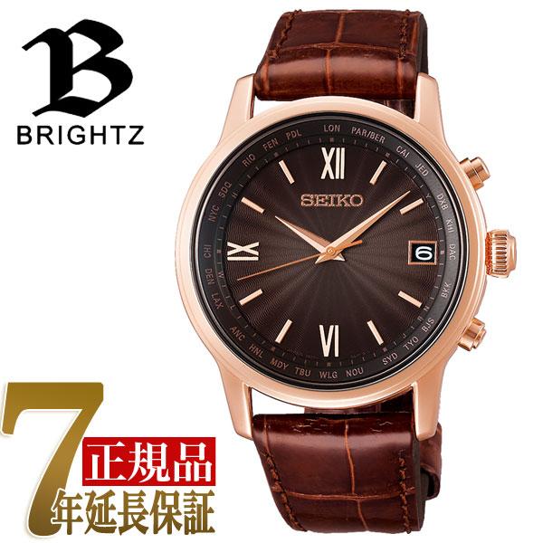 【おまけ付き】【正規品】セイコー ブライツ SEIKO BRIGHTZ 電波 ソーラー 電波時計 腕時計 メンズ SAGZ098