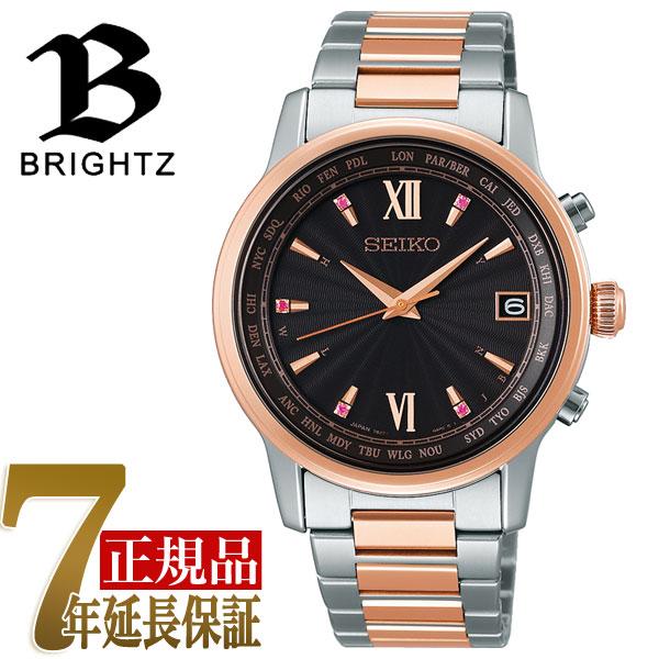 【おまけ付き】【正規品】セイコー ブライツ SEIKO BRIGHTZ 電波 ソーラー 電波時計 メンズ 腕時計 限定モデル SAGZ100