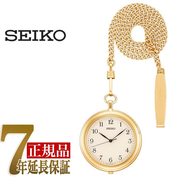 【SEIKO】セイコー ポケットウォッチ 提げ時計 クオーツ ホワイト×ゴールド SAPP008