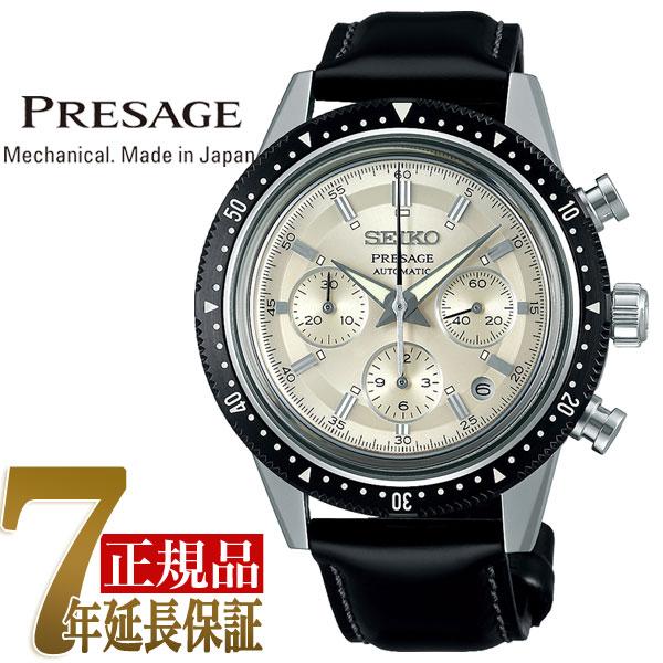 【おまけ付き】【正規品】 セイコー プレザージュ プレステージライン 自動巻き 手巻き付き メカニカル クロノグラフ 腕時計 コアショップ限定モデル 55周年 記念限定モデル SARK015