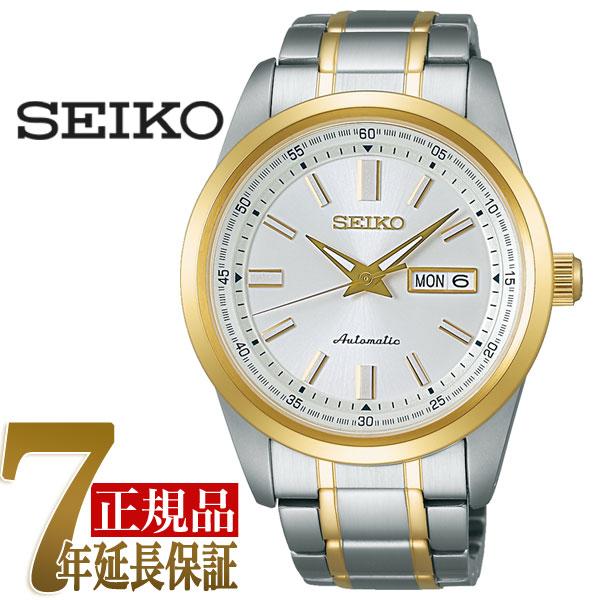 【正規品】セイコー メカニカル SEIKO Mechanical 自動巻き メカニカル メンズ 腕時計 SARV004