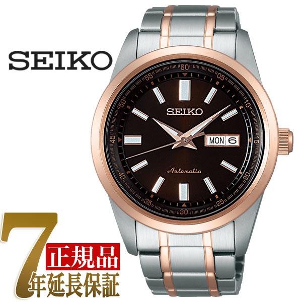【正規品】セイコー メカニカル SEIKO Mechanical 自動巻き メカニカル メンズ 腕時計 SARV006