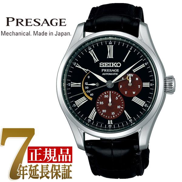 【おまけ付き】【SEIKO PRESAGE】セイコー プレザージュ 自動巻き メカニカル 腕時計 メンズ プレステージライン コアショップ限定 黒漆 白檀塗り 蒔絵 限定モデル SARW045