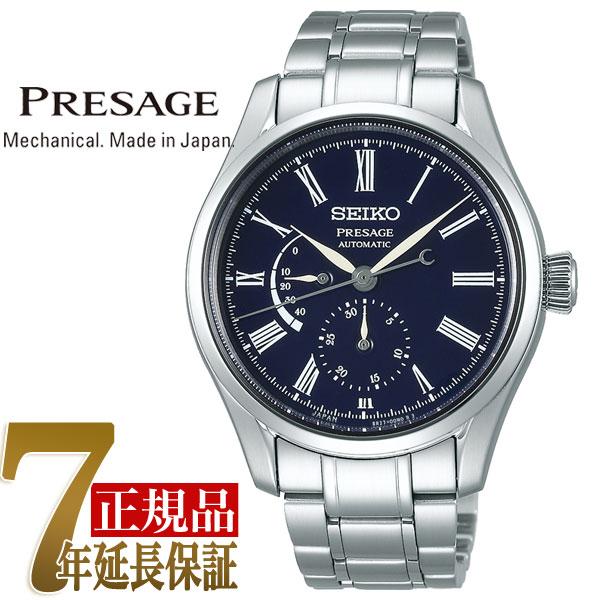 【おまけ付き】【SEIKO PRESAGE】セイコー プレザージュ 自動巻き メカニカル 腕時計 メンズ プレステージライン 琺瑯 ほうろうモデル コアショップ限定モデル SARW047