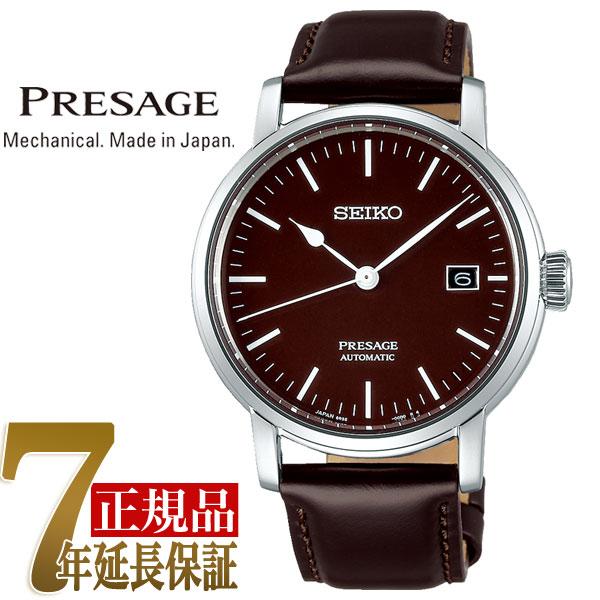 【おまけ付き】【正規品】セイコー プレザージュ SEIKO PRESAGE 自動巻き メカニカル メンズ 腕時計 プレステージライン 琺瑯 ほうろうモデル コアショップ限定モデル SARX067