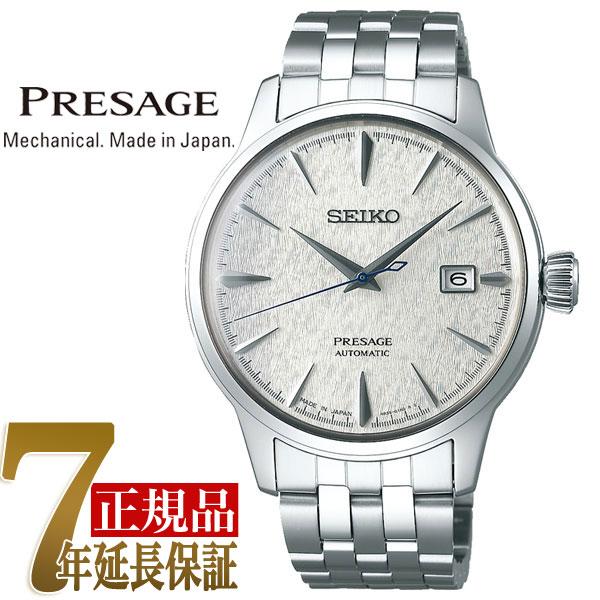 【SEIKO PRESAGE】セイコー プレザージュ ペアモデル 自動巻き メカニカル ベーシックライン カクテルシリーズ メンズ 腕時計 STAR BAR 限定モデル SARY103【あす楽】
