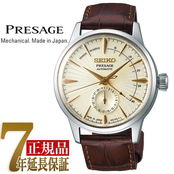 【SEIKO PRESAGE】セイコー プレザージュ 自動巻き 手巻き付き メカニカル 腕時計 メンズ ベーシックライン カクテルタイム ギムレット SARY107