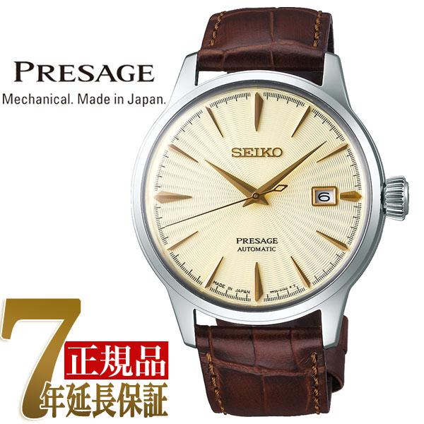 【正規品】セイコー プレザージュ SEIKO PRESAGE 自動巻き 手巻き付き メカニカル 腕時計 メンズ ベーシックライン カクテルタイム ギムレット SARY109