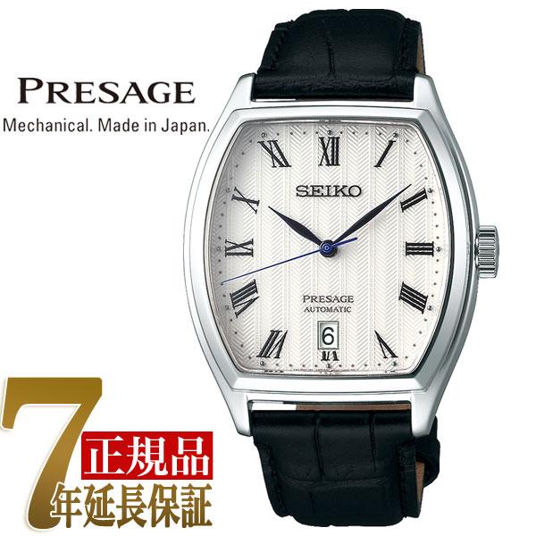 【SEIKO PRESAGE】セイコー プレザージュ 自動巻き 手巻き付き メカニカル トノー型 腕時計 メンズ ベーシックライン ジャパニーズガーデン 日本庭園 SARY111