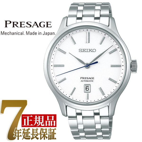 【おまけ付き】【正規品】セイコー プレザージュ SEIKO PRESAGE ベーシックライン ジャパニーズガーデン 日本庭園 自動巻き 手巻き付き メカニカル メンズ 腕時計 SARY139