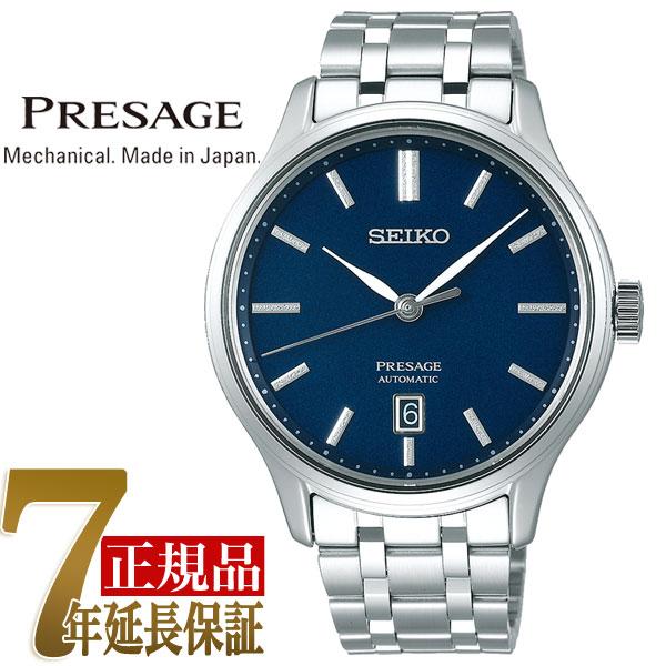【おまけ付き】【正規品】セイコー プレザージュ SEIKO PRESAGE ベーシックライン ジャパニーズガーデン 日本庭園 自動巻き 手巻き付き メカニカル メンズ 腕時計 SARY141