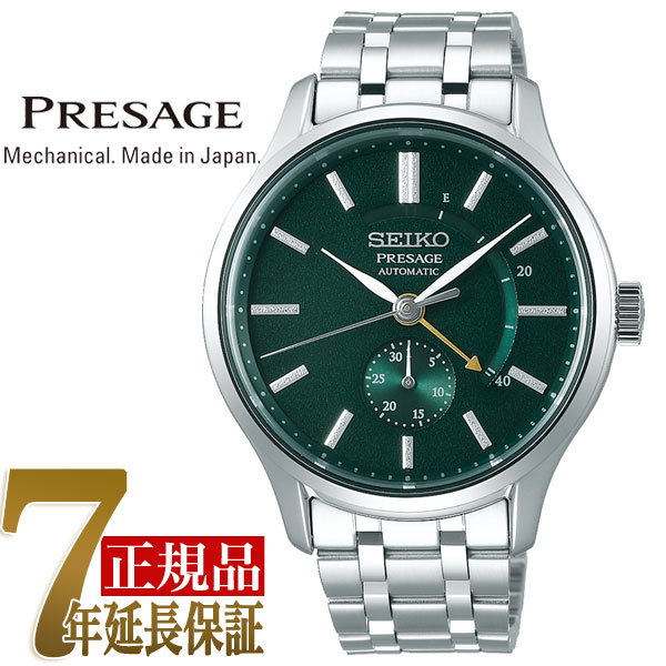 【おまけ付き】【正規品】セイコー プレザージュ SEIKO PRESAGE ベーシックライン ジャパニーズガーデン 日本庭園 自動巻き 手巻き付き メカニカル メンズ 腕時計 SARY145