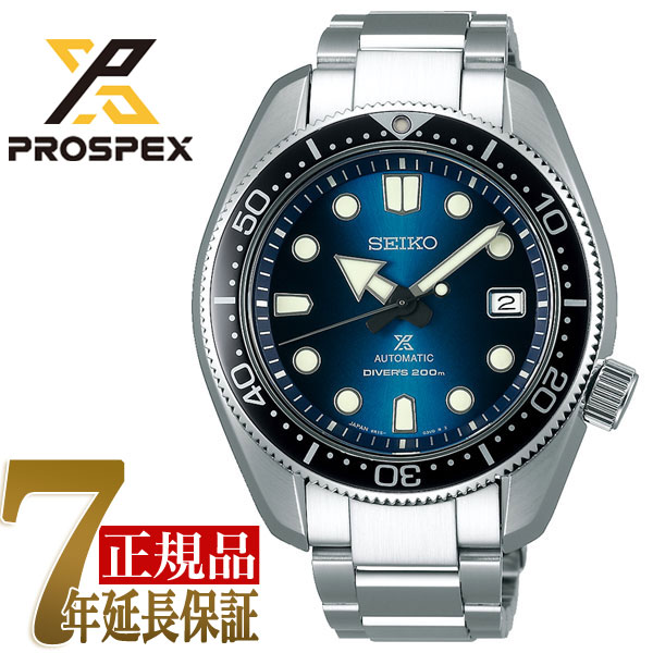 【おまけ付き】【正規品】セイコー プロスペックス SEIKO PROSPEX メカニカルダイバーズ現代デザイン メカニカル 自動巻き 手巻き付き メンズ 腕時計 コアショップ専用モデル SBDC065