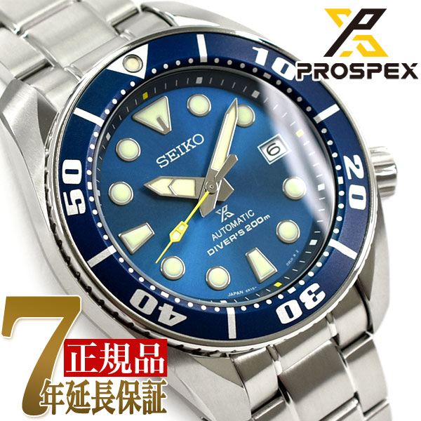 4344f5119 Watch mechanical blue series men watch SBDC069 with the SEIKO Pross pecks SEIKO  PROSPEX online shop-limited model blue sumo Blue SUMO diver scuba ...