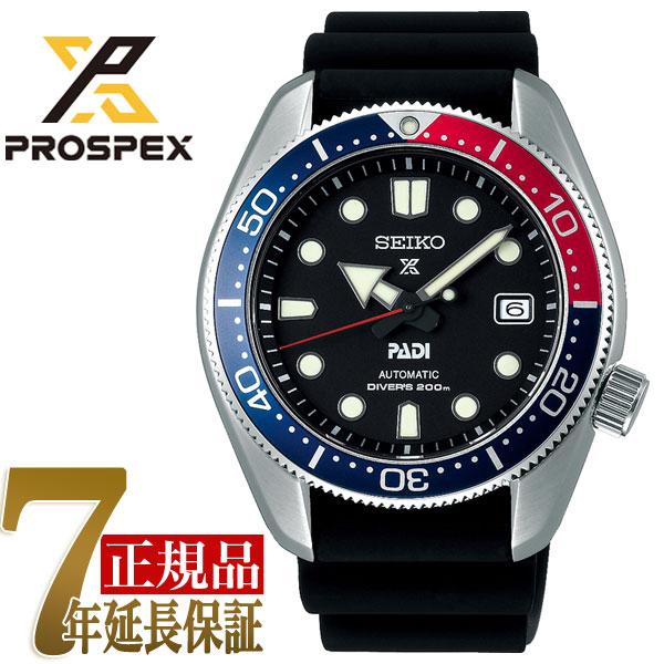 【SEIKO PROSPEX】 セイコー プロスペックス ダイバースキューバ DIVER Scuba コアショップ限定 PADIモデル 自動巻 手巻付き メカニカル メンズ 腕時計 SBDC071