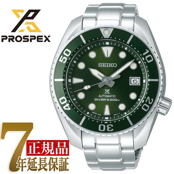 【おまけ付き】【正規品】セイコー プロスペックス SEIKO PROSPEX グリーンスモウ GREEN SUMO ダイバースキューバ 自動巻き 手巻き付き メカニカル メンズ 腕時計 SBDC081【あす楽】
