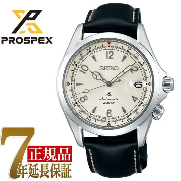 【応募券付】【正規品】セイコー プロスペックス SEIKO PROSPEX アルピニスト メカニカル 自動巻き コアショップ限定モデル メンズ 腕時計 SBDC089