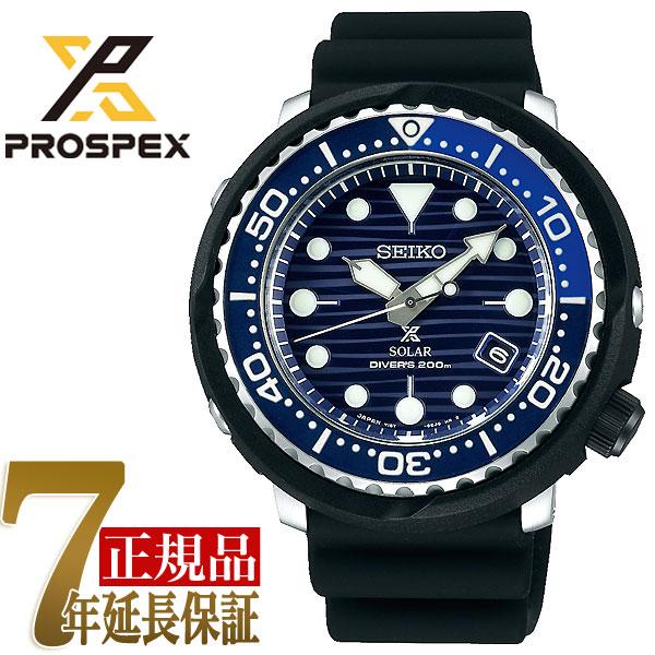 SEIKO Pross pecks diver scuba LOWERCASE produce diver's watch solar watch  men SBDJ045
