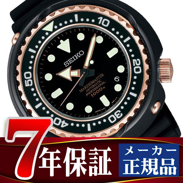 精工专业规格海军陆战队主人专业人员潜水员表自动卷机械手表人SBDX014