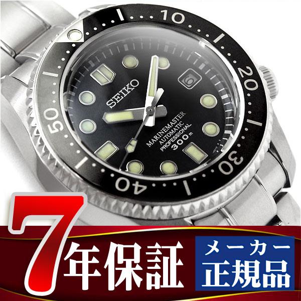精工专业规格海军陆战队主人专业人员潜水员表自动卷机械手表人SBDX017