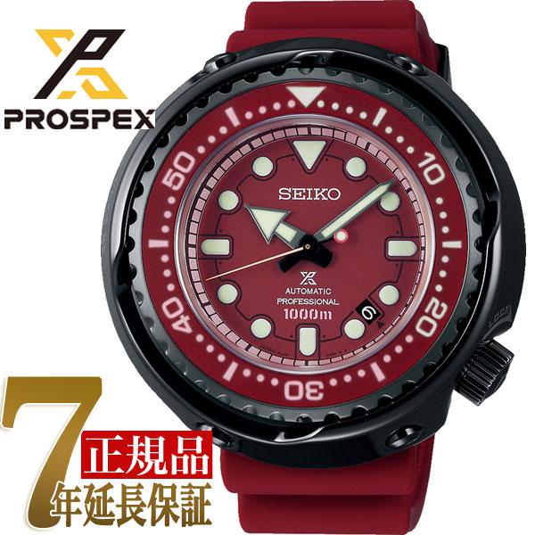 【SEIKO PROSPEX】セイコー プロスペックス マリーンマスター プロフェッショナル 機動戦士ガンダム40周年記念限定モデル シャア専用ザク 自動巻き 手巻き付き メンズ 腕時計 コアショップ専用モデル SBDX029