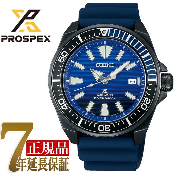 【SEIKO PROSPEX】 セイコー プロスペックス ダイバースキューバ Save the Ocean Special Edition メカニカル 自動巻き 手巻き付き ダイバー 腕時計 メンズ サムライ SBDY025【あす楽】