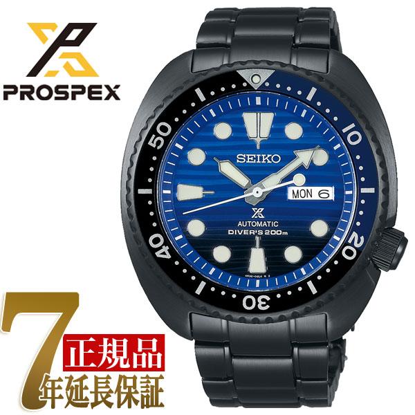 【おまけ付き】【正規品】セイコー プロスペックス SEIKO PROSPEX ダイバースキューバ Save the Ocean メカニカル 自動巻き 手巻き付き ダイバー 腕時計 メンズ タートル SBDY027