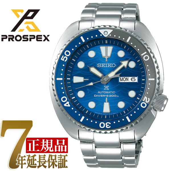 【おまけ付き】【正規品】セイコー プロスペックス SEIKO PROSPEX ダイバースキューバ Save the Ocean メカニカル 自動巻き 手巻き付き ダイバー 腕時計 メンズ タートル SBDY031【あす楽】