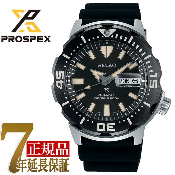 【応募券付】【おまけ付き】【正規品】セイコー プロスペックス SEIKO PROSPEX ダイバースキューバ モンスター メカニカル 自動巻き 手巻き付き ダイバー 腕時計 メンズ SBDY035