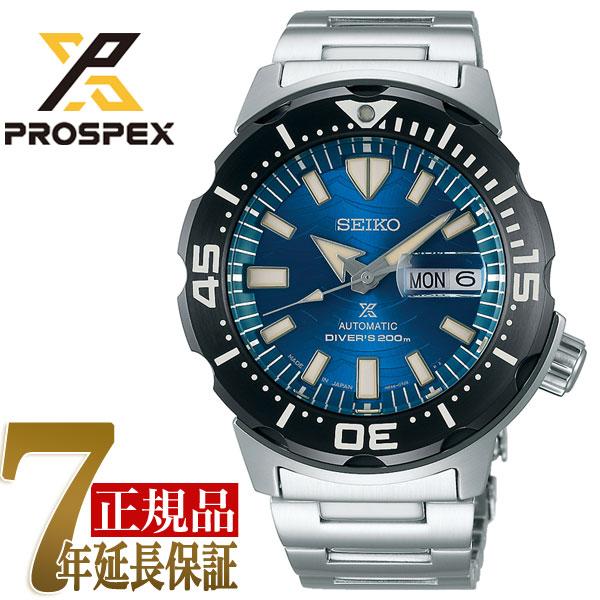 【応募券付】【おまけ付き】【正規品】セイコー プロスペックス SEIKO PROSPEX ダイバースキューバ モンスター MONSTER メカニカル 自動巻き メンズ 腕時計 SBDY045