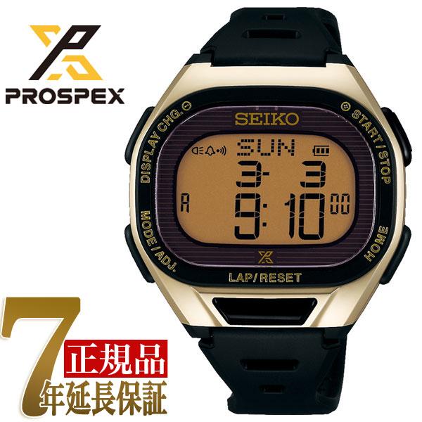 de16746aa2 セイコー プロスペックス SEIKO PROSPEX スーパーランナーズ ソーラー デジタル腕時計 ランニングウォッチ ユニセックス 腕時計  東京マラソン2019 記念限定モデル ...