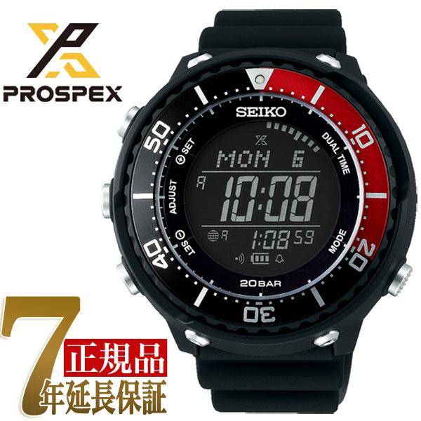 【おまけ付き】【正規品】セイコー プロスペックス SEIKO PROSPEX フィールドマスター LOWERCASE プロデュースモデル ソーラー 20気圧防水 デジタル 腕時計 SBEP027
