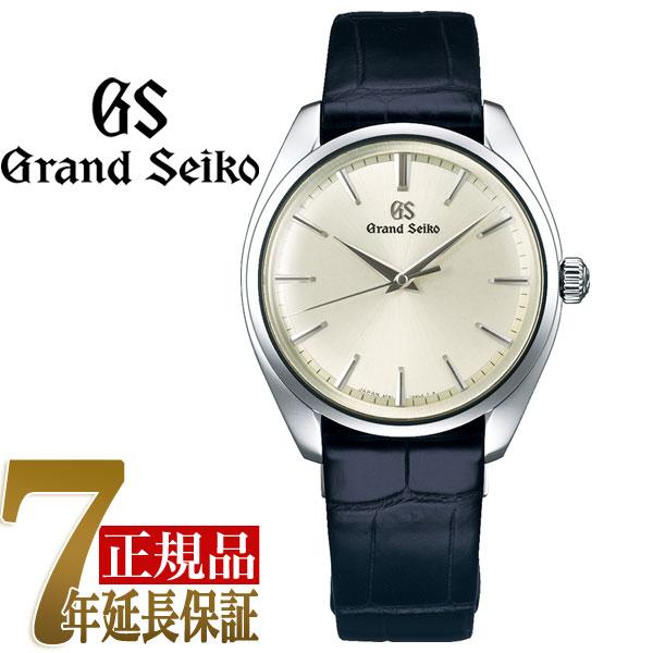 【おまけ付き】【GRAND SEIKO】 グランドセイコー エレガントデザインシリーズ 9F クオーツ メンズ 腕時計 ペアシリーズ SBGX331