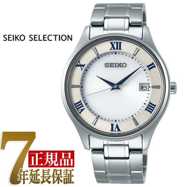 【SEIKO SELECTION】セイコーセレクション チタン ソーラー ペアモデル メンズ 腕時計 SBPX113